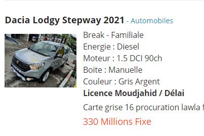 تسويق داسا لودجي 7 مقاعد في الجزائر وهذه هي الأسعار سيارات Live